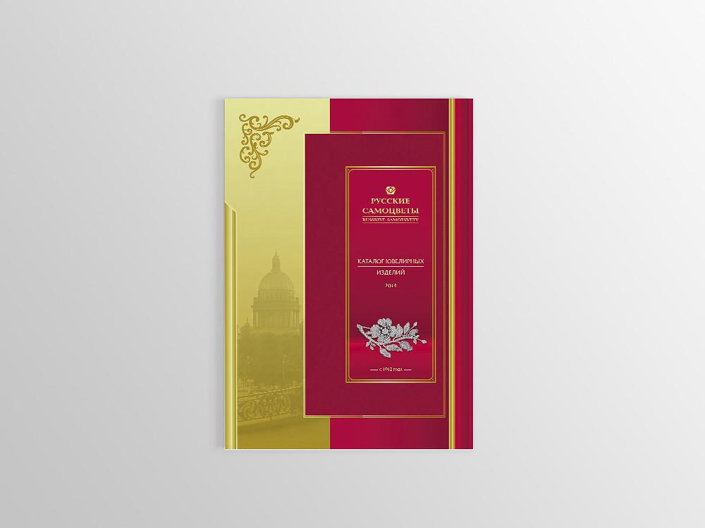 RS-Katalog-05.jpg