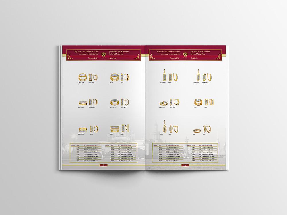 RS-Katalog-08.jpg