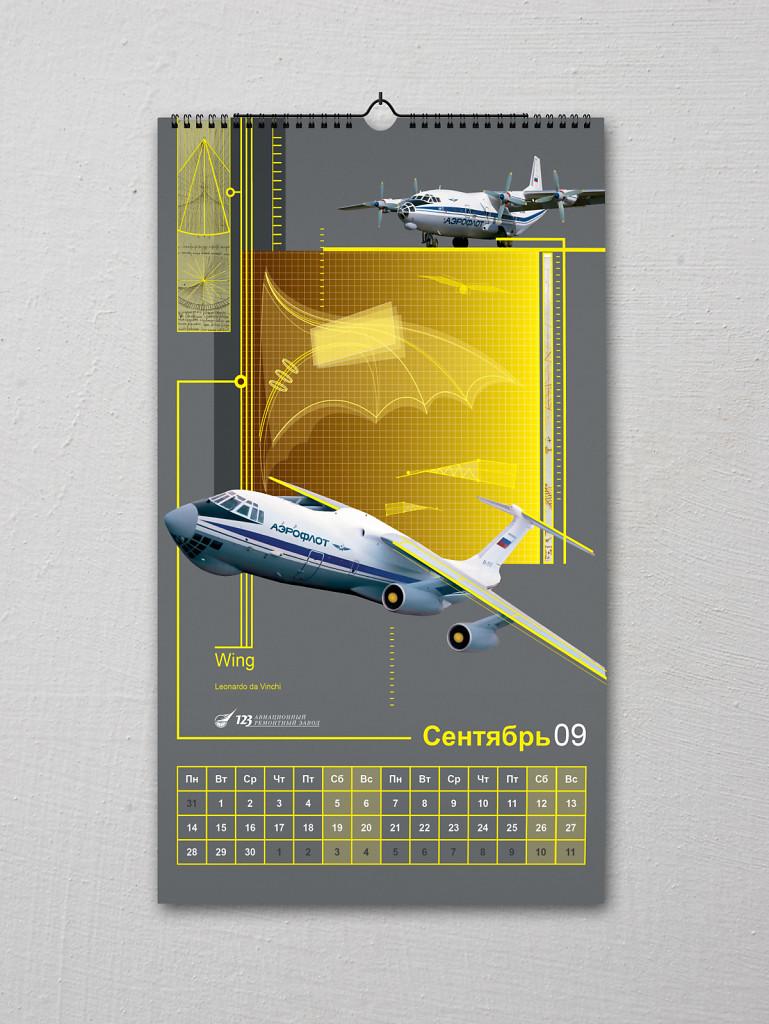 Calendar-09.jpg