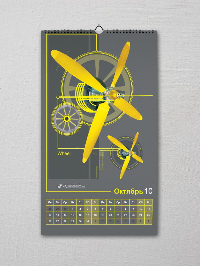 Calendar-10.jpg