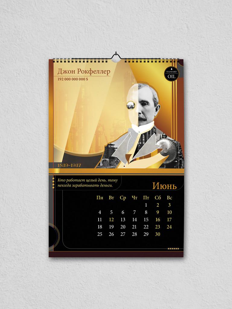 Calendar-A3-06.jpg
