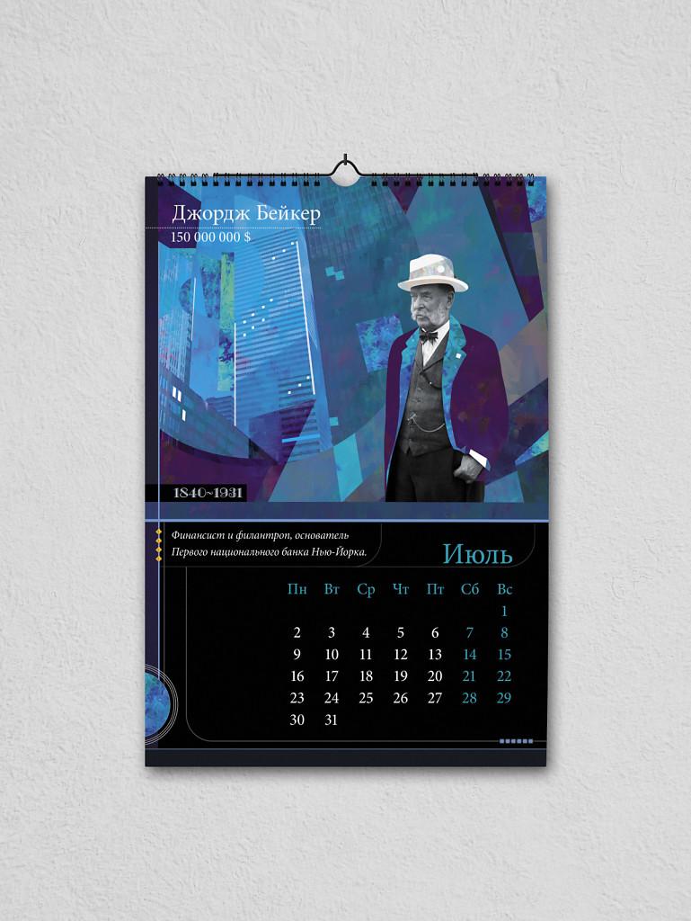 Calendar-A3-07.jpg