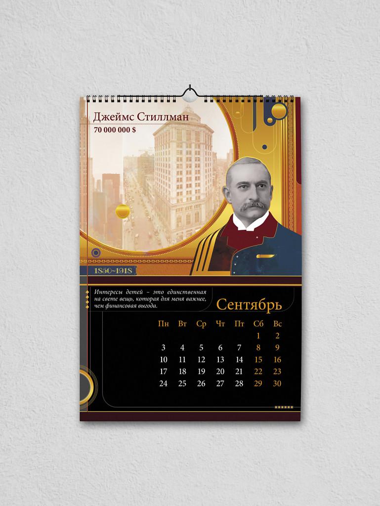 Calendar-A3-09.jpg